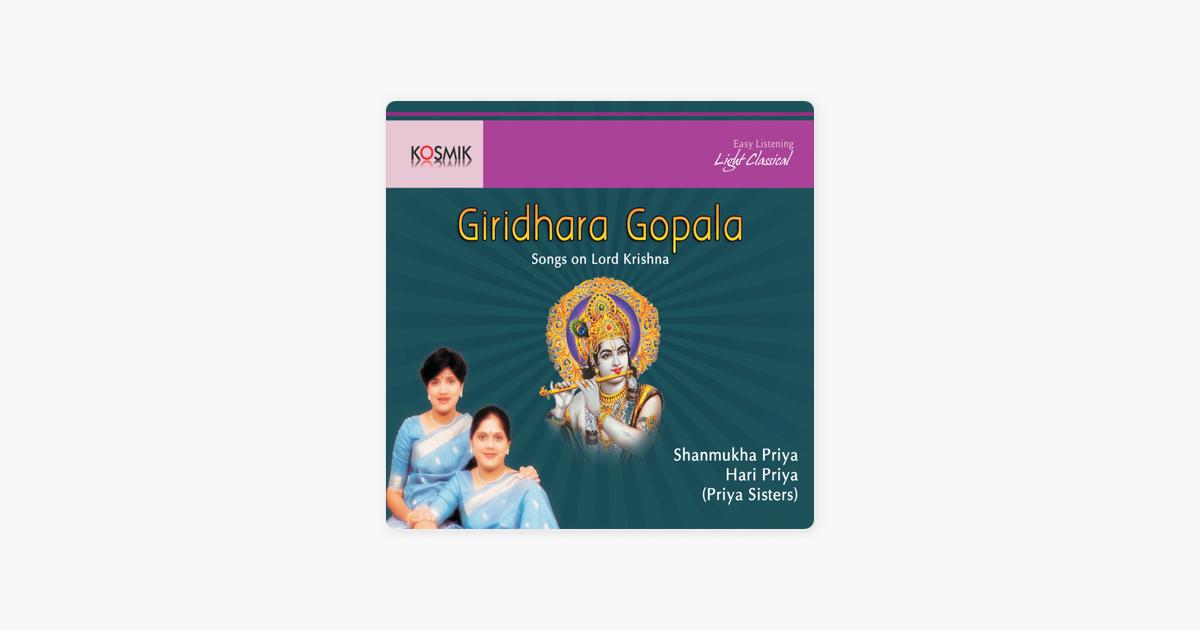 giridhara gopala priya sisters