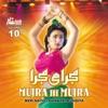 Meri Nathli Kanwari Mundiya Mujra Hi Mujra Vol 10