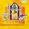 Sri Annamacharya Nitya Sankeerthanalu Pt 3