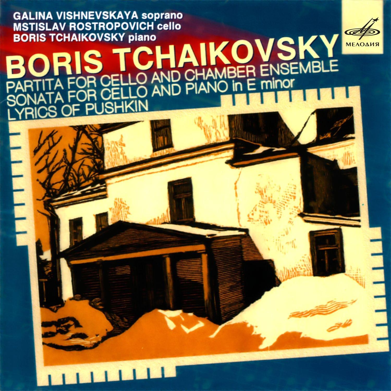 B. Tchaikovsky: Sonata for Cello and Piano, Lyrics of Pushkin & Partita for Cello and Chamber Ensemble