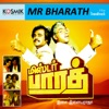 Mr. Bharath (Original Motion Picture Soundtrack)