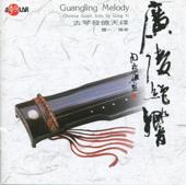 Guangling Melody-Wang Sen-Di