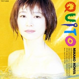 本谷美加子をApple Musicで