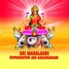 Shree Mahalaxmi Suprabhatam Sahasranaam