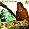 Baanali Badalago Original Motion Picture Soundtrack