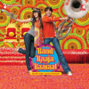 Band Baaja Baaraat (Original Motion Picture Soundtrack) - Salim-Sulaiman