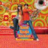 Benny Dayal & Himani Kapoor - Dum Dum  artwork