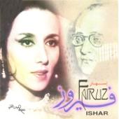 Sakana Al Layel  Fairouz - Fairouz
