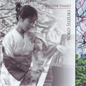 Minami-Piano Piece of Sena (Long Vacation)