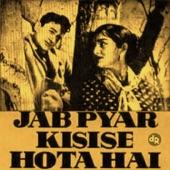 Mohammed Rafi - Jab Pyar Kisise Hota Hai