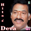 Hits of Deva, Vol.5