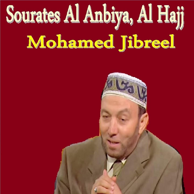 Sourates Al Anbiya, Al Hajj (Quran)