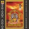 Srinivasa Divya Darshanam