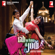 Rab Ne Bana Di Jodi (Original Motion Picture Soundtrack) - Salim-Sulaiman