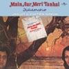 Main Aur Meri Tanhai (OST)
