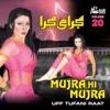 Uff Tufani Raat Mujra Hi Mujra Vol 20