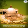 Khwaja Ji Karam Karam (Islamic Devotional Songs)