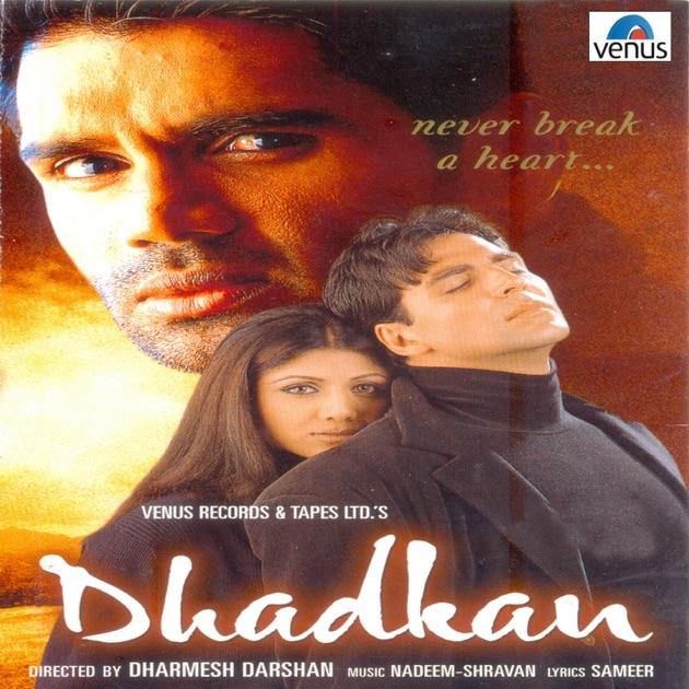 Download Gemale Version Audio Song Sakiyaan: Dhadkan (Original Motion Picture Soundtrack) By Nadeem