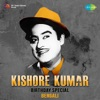 Kishore Kumar Birthday Special Bengali