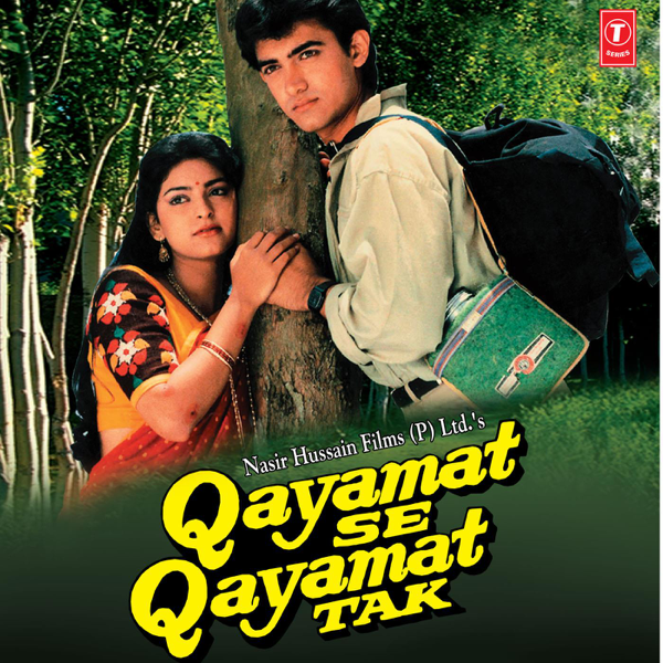Qayamat Se Qayamat Tak Original Motion Picture Soundtrack Ep By