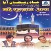 Maahe Ramzan Aaya