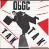Obywatel G.C. - Nie Pytaj O Polskę artwork