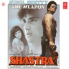Shastra Original Motion Picture Soundtrack EP