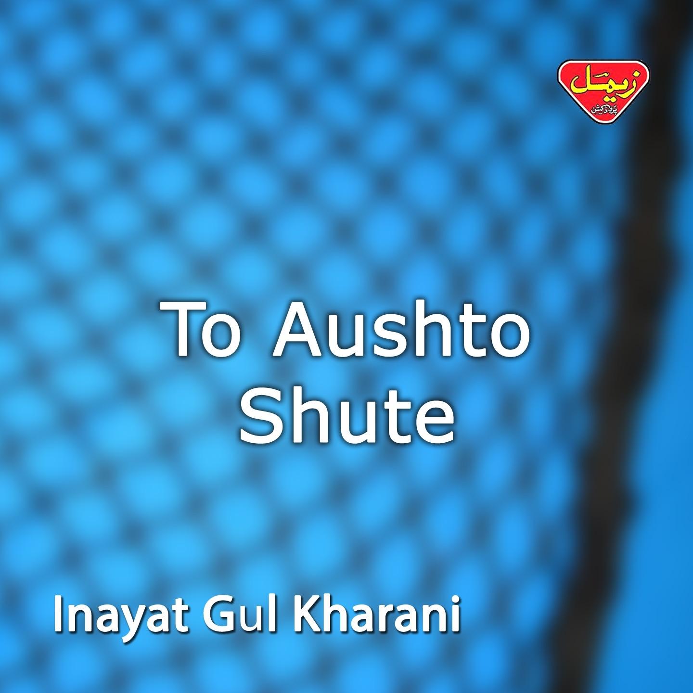 To Aushto Shute