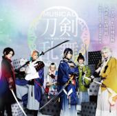 Musical Touken Ranbu - Atsukashiyama Ibun