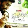 Thittakudi Original Motion Picture Soundtrack