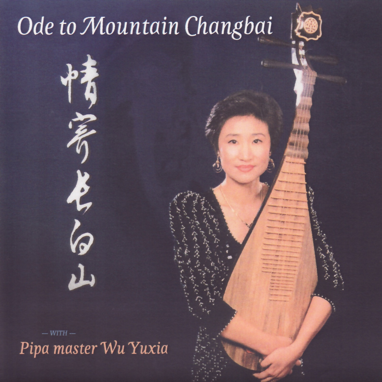 Ode to Mountain Changbai