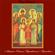 Предначинательные молитвы - Отец Виссарион