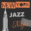 New York Jazz Night: The Best Jazz Instrumental Music (Saxophone, Guitar and Piano) for Dinner Party, Cocktail Relaxation, Smooth Jazz Lounge, Relaxing Music to Chill Out - Piano Bar Miusic Oasis