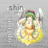 Option (feat. GUMI) - Single - Shin