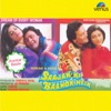 Saajan Ki Baahon Mein With Jhankar Beats Original Motion Picture Soundtrack