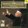 ベートーヴェン: 交響曲 第9番《合唱》 - ベルリン・フィルハーモニー管弦楽団 & ヘルベルト・フォン・カラヤン