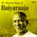 The Musical Saga of Ilaiyaraaja - Ilaiyaraaja