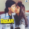 Aakhri Ghulam (Original Motion Picture Soundtrack) - EP