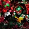 仮面ライダーアマゾンズ 主題歌「Armour Zone (Full Version)」 - Single ジャケット写真