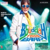 Bbuddah Hoga Terra Baap EP