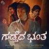 Guddedha Bhootha (Original Motion Picture Soundtrack)