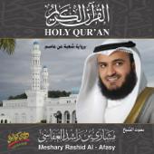 Holy Quran by Al Sheikh Meshary Rashid Al-Afasy - (Shoba from Asem)