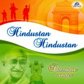 Hindustan Hindustan (Patriotic Songs)