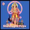 Shanmugha Priya