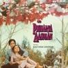 Pighalta Aasman Original Motion Picture Soundtrack