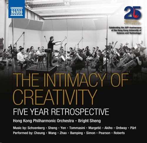 Hong Kong Philharmonic Orchestra & Bright Sheng - Verklärte Nacht, Op. 4 (Version for String Orchestra): Grave