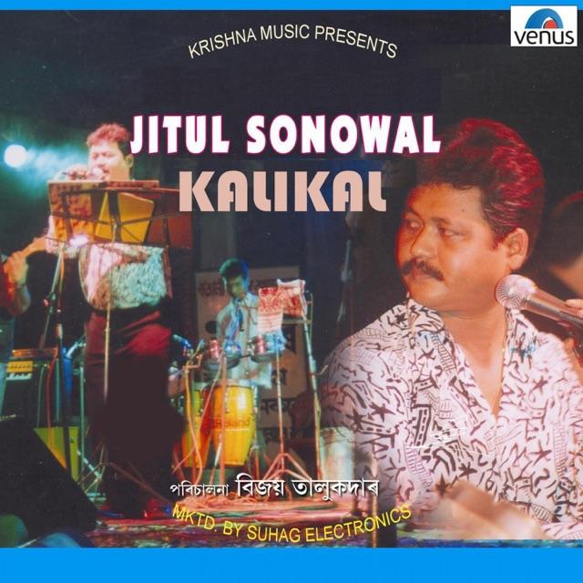 Jitul Sonowal & Tarali - Sasun Sa
