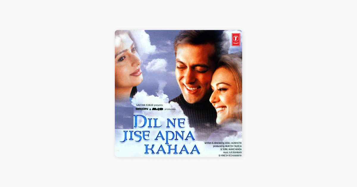 Dil Ne Jise Apna Kahaa songs movie download