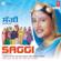 Saggi (Giddha Redefined) - Kanwar Iqbal
