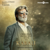 Kabali  Background Score songs